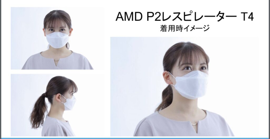 マスク着用時イメージ