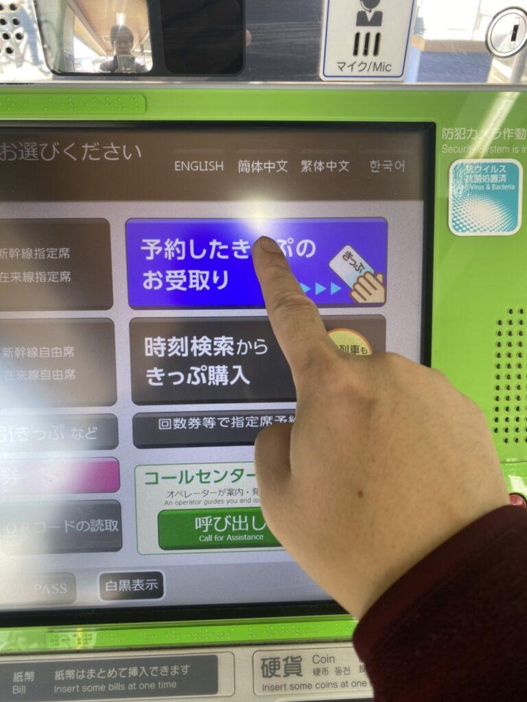 大阪 旅行会社 旅行社 堺市 JTB エース みどりの