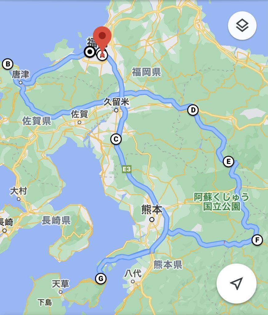 大阪 旅行社 旅行会社 九州 福岡 佐賀 熊本 大分 天草 黒川温泉 Google