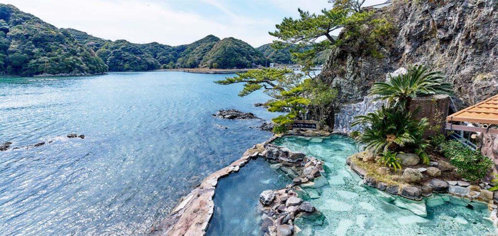 中の島温泉