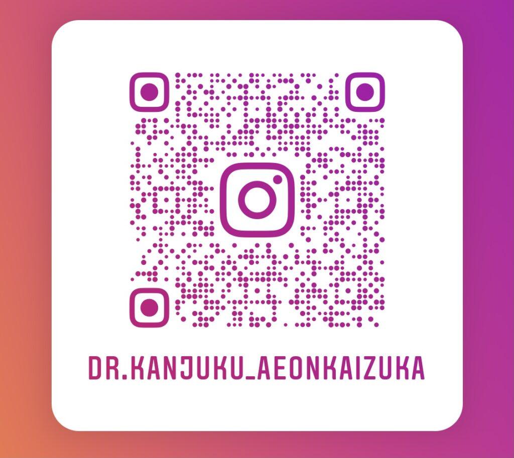 Instagram インスタグラム インスタ QR フォロー