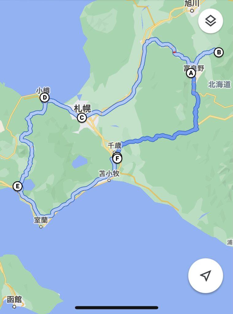 Google マップ 地図 行程 北海道